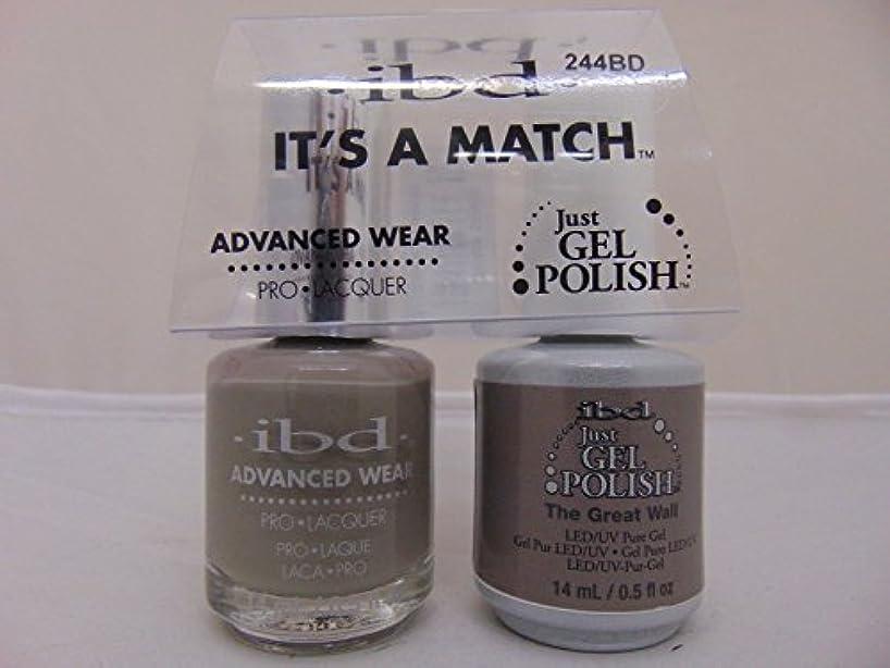 お互いほこりっぽいノベルティibd - It's A Match -Duo Pack- The Great Wall - 14 mL / 0.5 oz Each