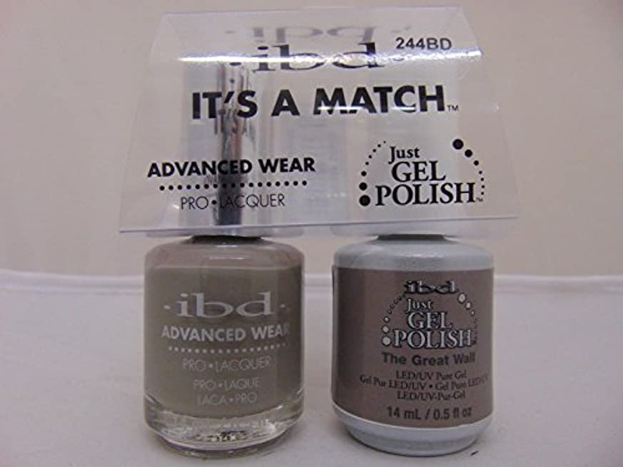 ibd - It's A Match -Duo Pack- The Great Wall - 14 mL / 0.5 oz Each
