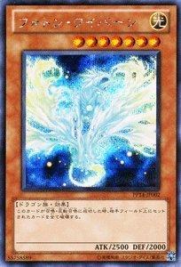 遊戯王カード 【フォトン・ワイバーン】【シークレット】 PP14-JP002-SI 《プレミアムパック14》