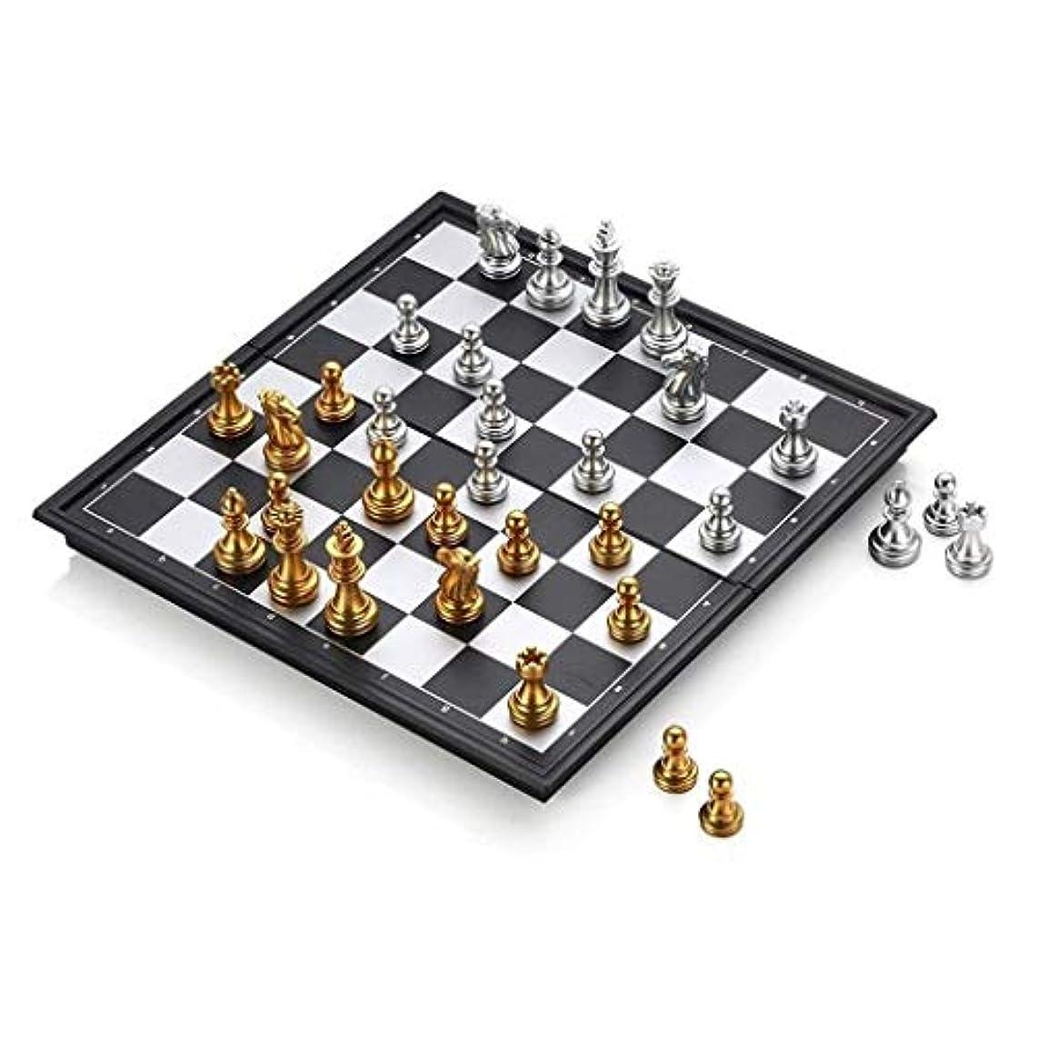 動的事実上ありがたい折りたたみ磁気チェスゲームシルバーゴールド小品現代セットの楽しいチェスセットボードゲームパズル子供のおもちゃ (サイズ : 9.8inch)