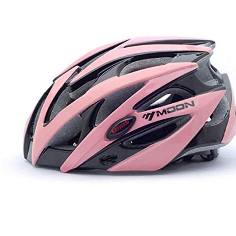 乞食熱心学校教育CAFUTY 自転車用ヘルメット、屋外用サイクリング愛好家に最適な自転車用安全ヘルメット。 (Color : 04, サイズ : M)