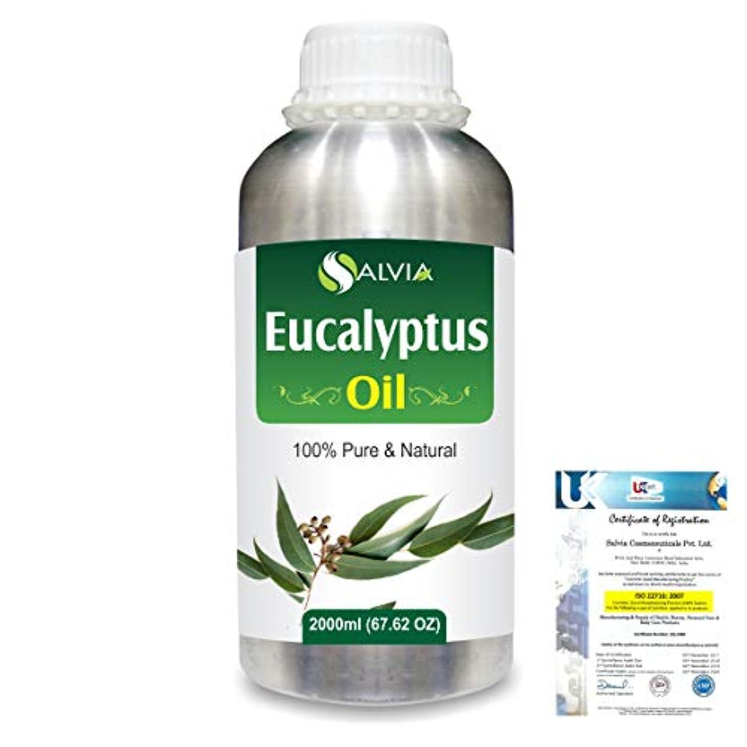極端なしかしながら最悪Eucalyptus (Eucalyptus Globulus) 100% Natural Pure Essential Oil 2000ml/67 fl.oz.