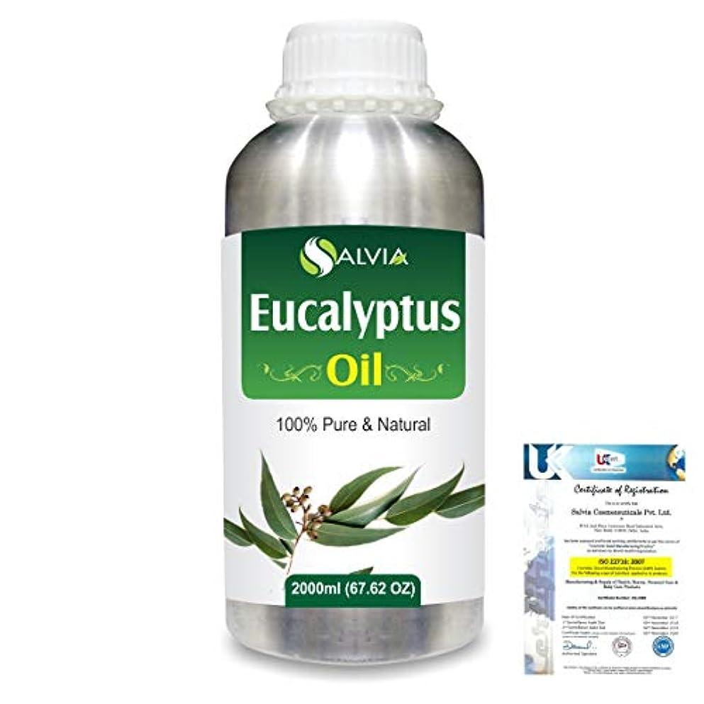 香港安定しました貫通するEucalyptus (Eucalyptus Globulus) 100% Natural Pure Essential Oil 2000ml/67 fl.oz.