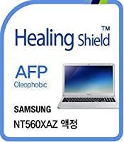Healingshield スキンシール液晶保護フィルム Oleophobic AFP Clear Film for Samsung Laptop Notebook 5 NT560XAZ