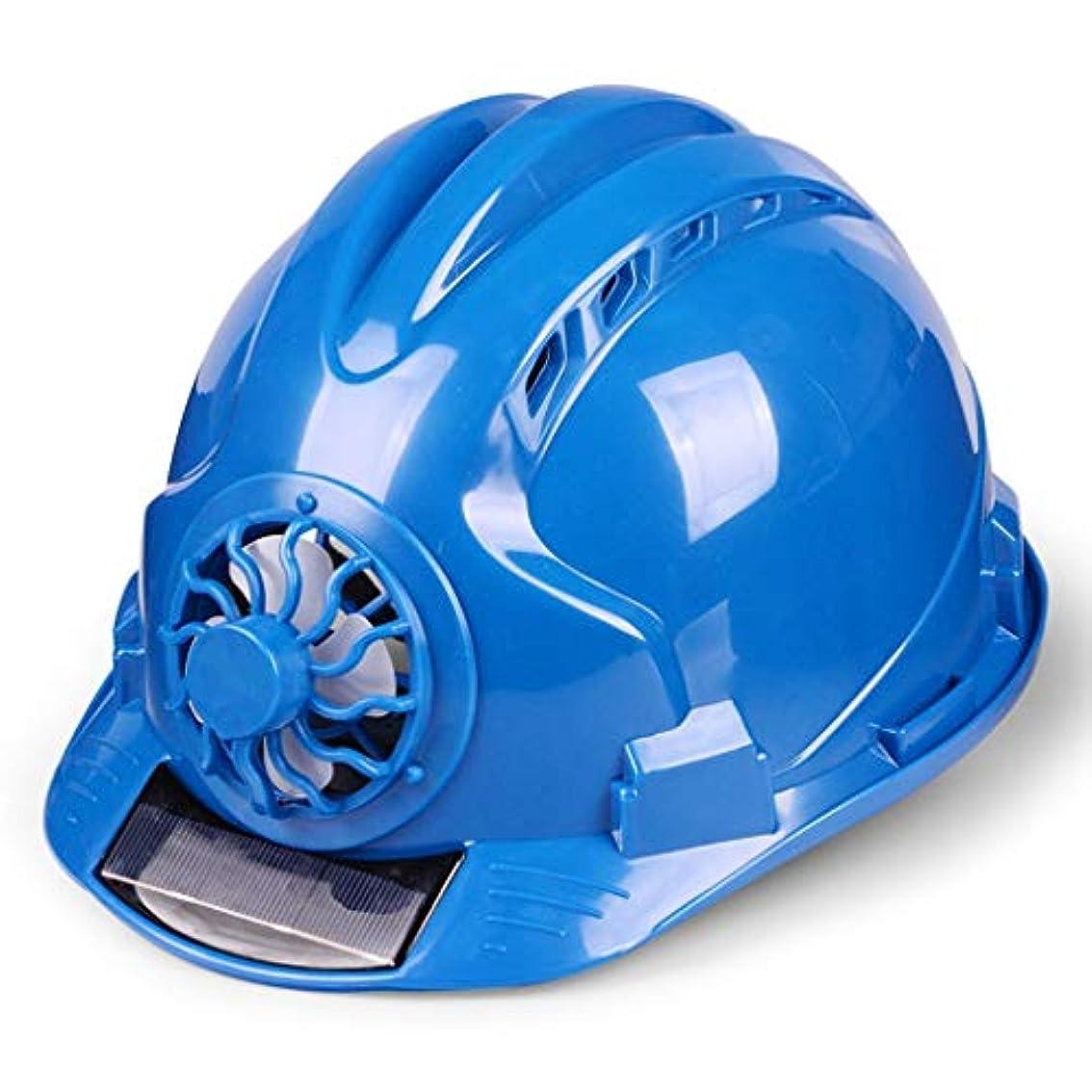 修復生態学正直ソーラーファン作業用キャップ、GBに合わせて、調節可能な夏の換気現場の建設日焼け止め防水建築作業員ヘルメットヘッド保護、4色 (色 : 青)