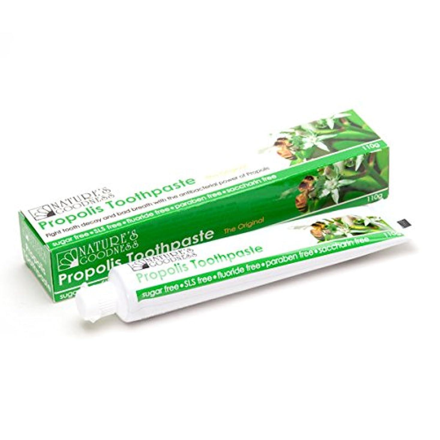 免疫セッションインフルエンザ[Nature's Goodness] ネイチャーズグッドネス プロポリス歯磨き粉110g x3個セット【海外直送】
