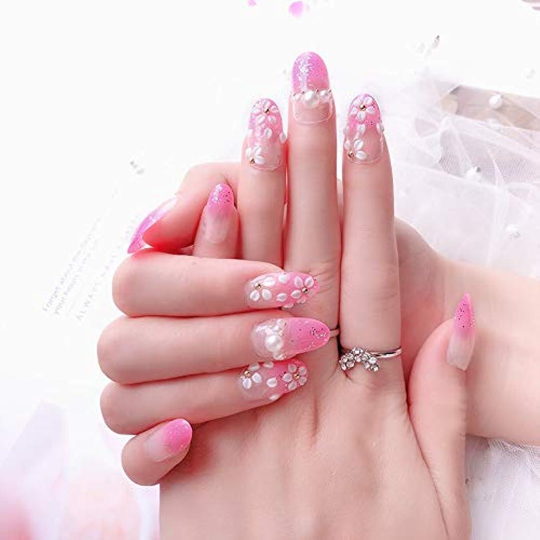 商業の概要カビ花嫁ネイル 手作りネイルチップ 和装 ネイル 24枚入 結婚式、パーティー、二次会など フレンチネイルチップ 小さな花の装飾 (A23)
