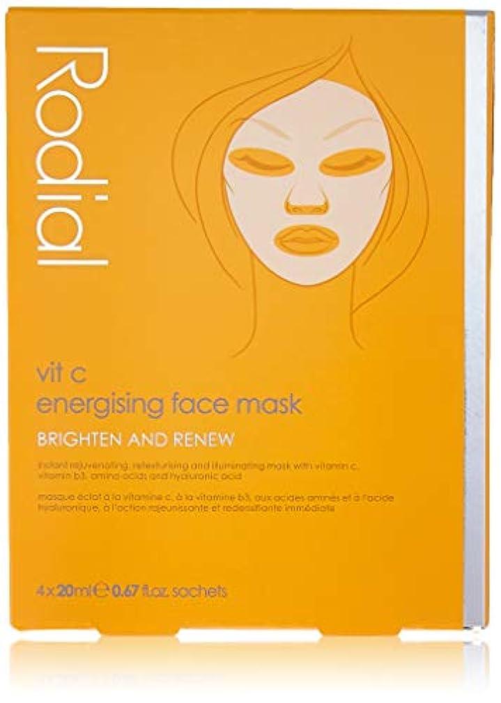 免疫侵入金銭的Rodial(ロディアル) VIT C フェイスマスク フェイスパック 20mL × 4枚