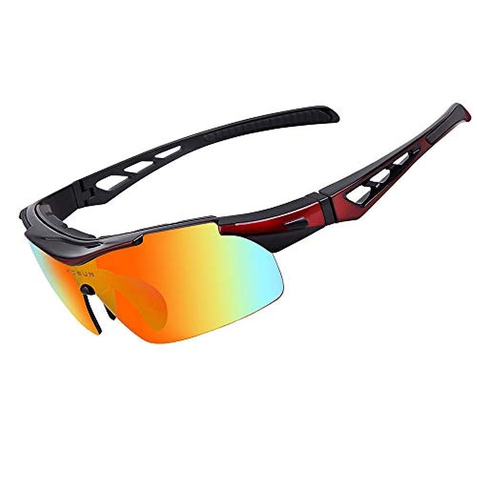 日付付き余韻やめる偏光スポーツサングラス交換レンズ サイクリングメガネ交換可能ピーススーツライドミラーアウトドアスポーツミラー風偏光 自転車/山/運転/野球/自転車/釣り/ランニング/ゴルフなどの野外活動男女