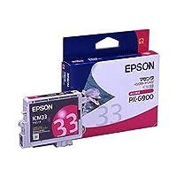 == 業務用セット == / エプソン == EPSON == / インクカートリッジ/マゼンタ/型番:ICM33 / 単位:1個 / - ×3セット -