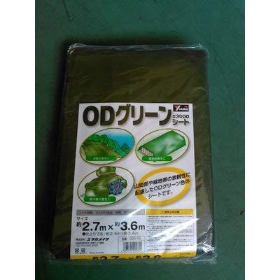 #3000 ODグリーンシート 2.7m×3.6m OGS-05