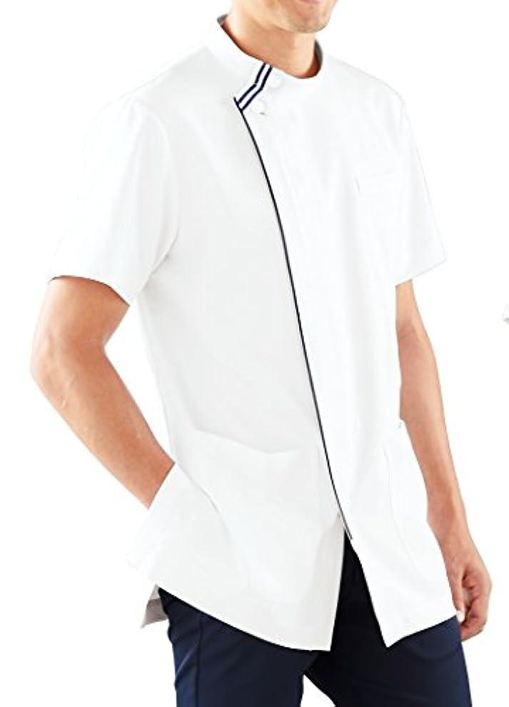 船乗りダム予測する医療ユニフォーム 白衣 メンズジャケット半袖 KAZEN ホワイトXネイビー サイズ:4L 052-28