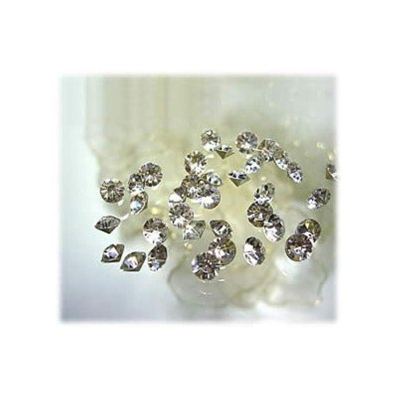 放棄細菌石灰岩クレア ガラススタイル Vカットストーン クリスタル SS20