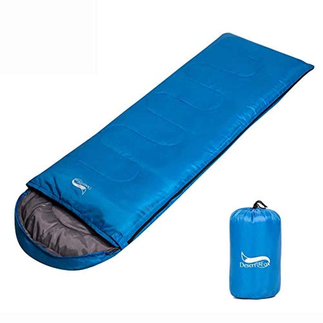 マニュアル公平不可能なキャンプの寝袋、圧縮バッグライトと防水春と秋のシングル寝袋大人の屋外超軽量ランチブレイク付き