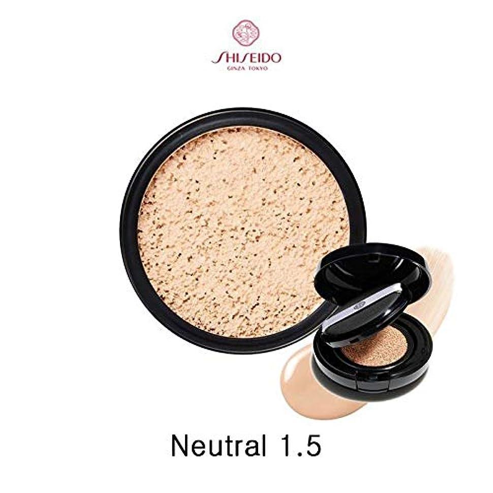ペルセウス健康的キャンディーSHISEIDO 資生堂 シンクロスキン グロー クッションコンパクト # Neutral 1.5 レフィル - 新しい色