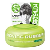 Gatsby Moving Rubber, Air Rise, 80g