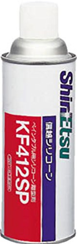 信越化学工業 シリコーン離型剤 ペインタブル KF412SP 420ml