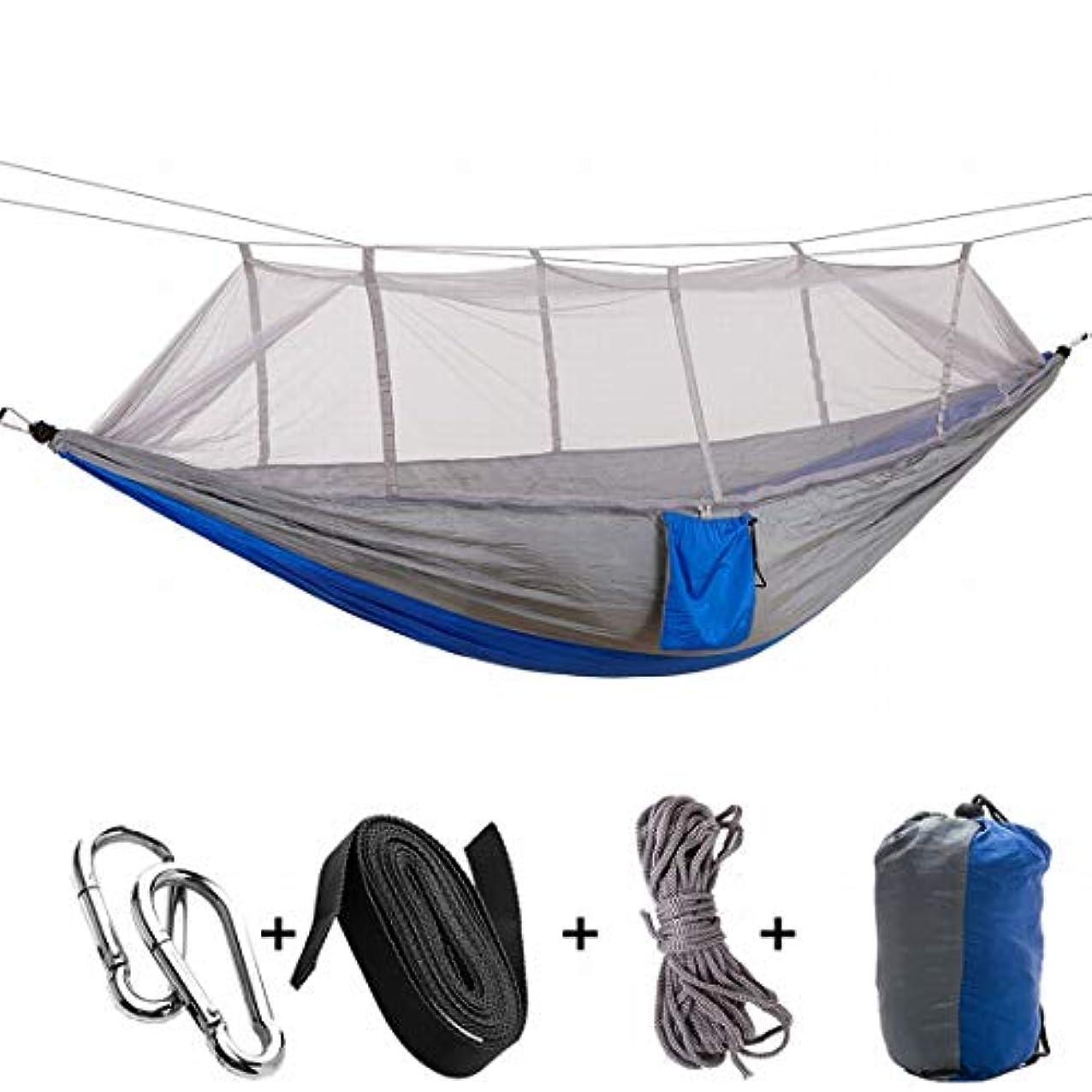 会議テラス再開Kerwinner 蚊帳ハンモックでのキャンプオフサイトテント屋外用超軽量通気性とパラシュート布ハンモックを収容するのに便利