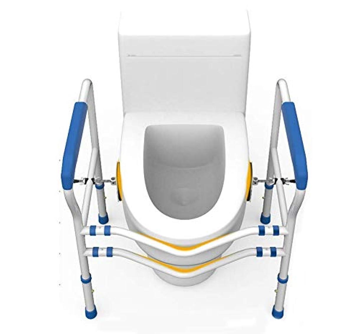湿原台風バングラデシュトイレ用手すり 手すり 介護 トイレ用アーム 立ち上がり補助 6段階高さ調節可能 トイレ用手すり 組み立て簡単 立ち上がり リハビリ 高齢者介護 補助 サポート 滑り止め 補助手すり