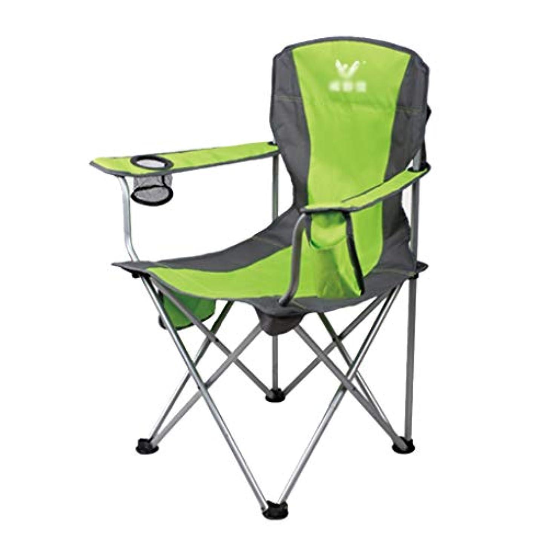 カートサイクロプスカードキャンプチェア折りたたみチェアラウンジチェア ホームポータブルガーデンチェア怠惰なチェア 屋外ビーチチェア背もたれスケッチチェア 耐荷重120kg (Color : Green, Size : 45*47*94cm)