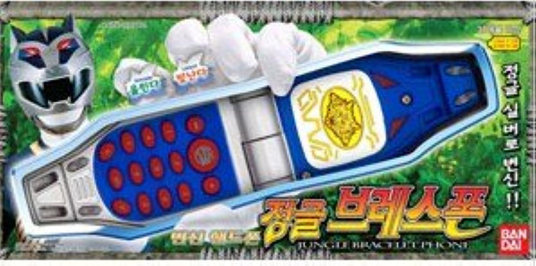 Gブレスフォン .百獣戦隊ガオレンジャー (輸入版)