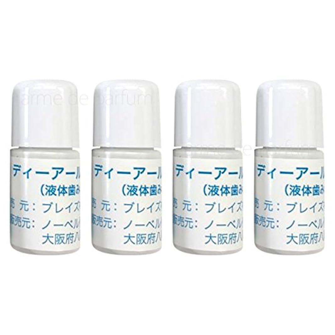 失敗混合男やもめDR.WHITE(ドクターホワイト) (補充専用溶剤(約15回分))