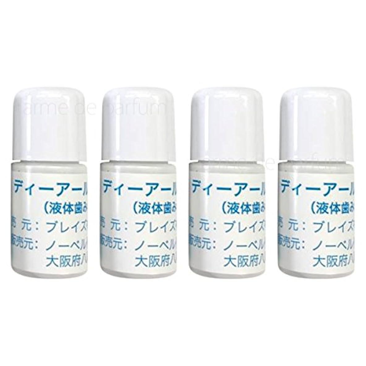 不安定な消費する繊細DR.WHITE(ドクターホワイト) (補充専用溶剤(約15回分))