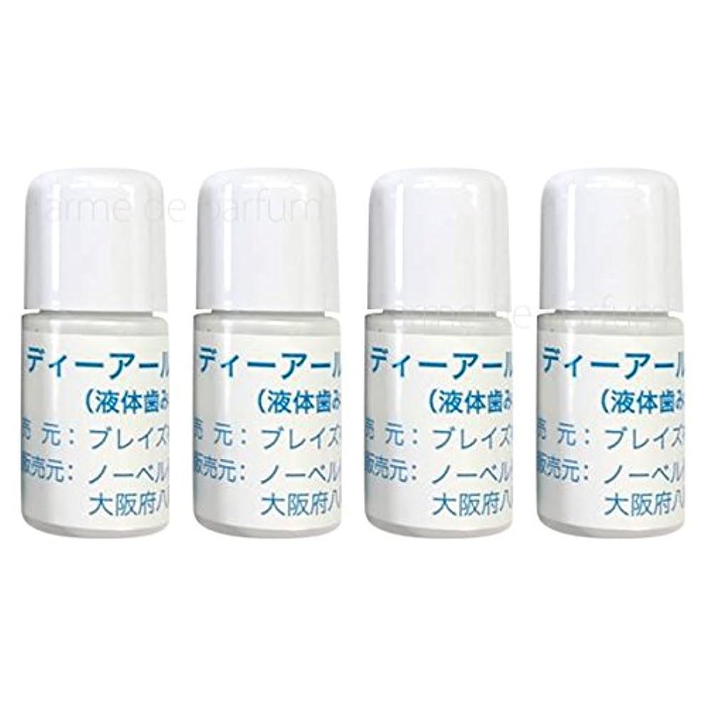 ラテン東部ゴネリルDR.WHITE(ドクターホワイト) (補充専用溶剤(約15回分))