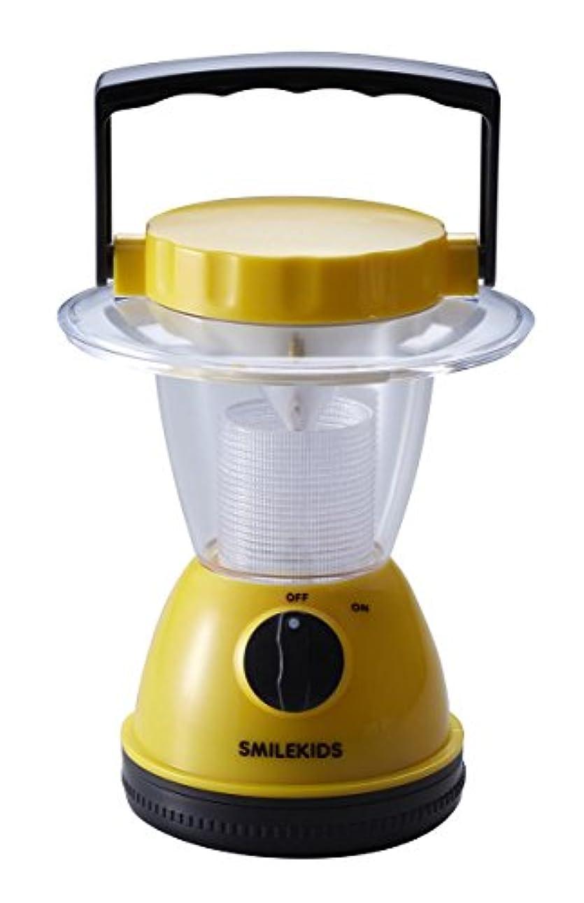 学部スポークスマン値スマイルキッズ LED ランタンライト イエロー ALA-3404S