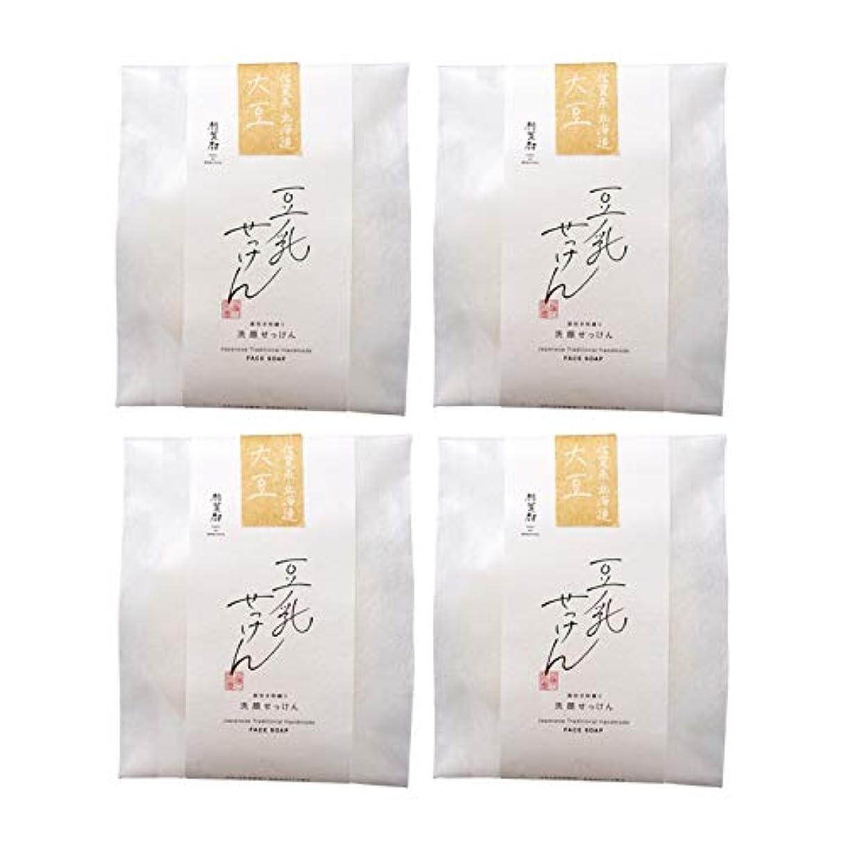 干し草十分ハンドブック豆腐の盛田屋 豆乳せっけん 自然生活 100g×4個セット