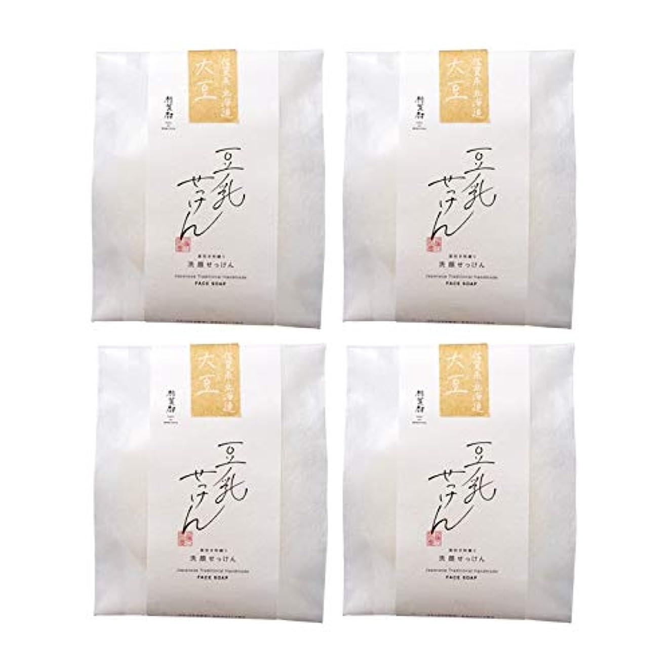 計り知れない麺名目上の豆腐の盛田屋 豆乳せっけん 自然生活 100g×4個セット