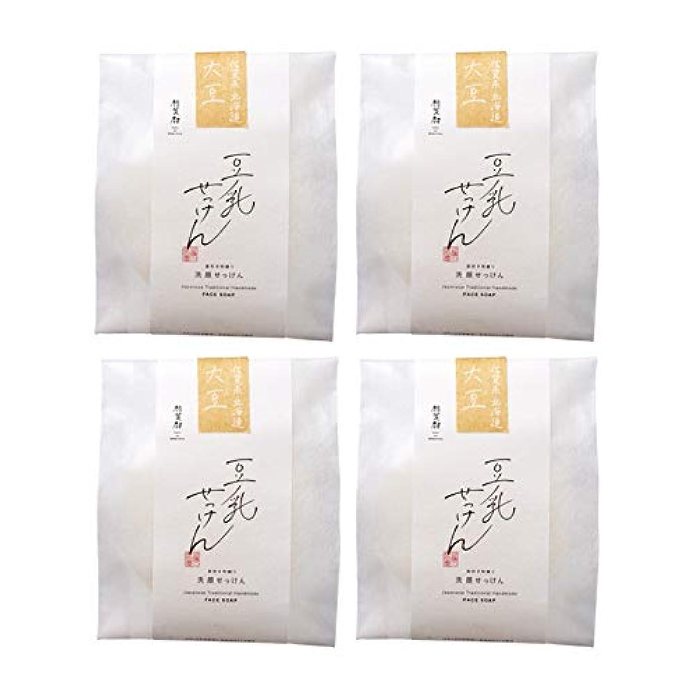 収益ポインタ雨豆腐の盛田屋 豆乳せっけん 自然生活 100g×4個セット