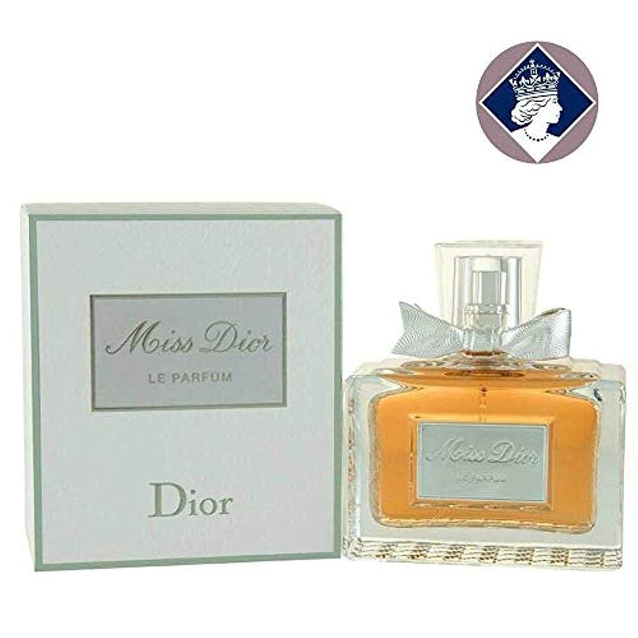 フリッパーぞっとするような虫クリスチャン ディオール(Christian Dior) ミス ディオール ル パルファン 75ml[並行輸入品]