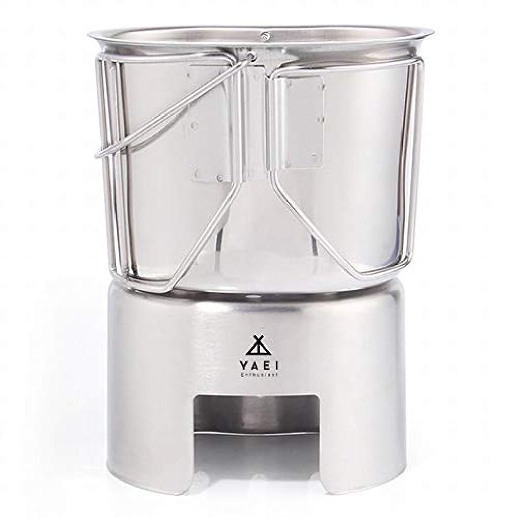 安西安全壮大な(野営エンスージアスト)YAEI Enthusiast ステンレス ミリタリー キャンティーン カップ セット Stailess Steel Military Canteen Cup Set