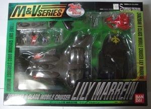 ザンジバル2級 機動巡洋艦リリー・マルレーン【M&V SERIES】