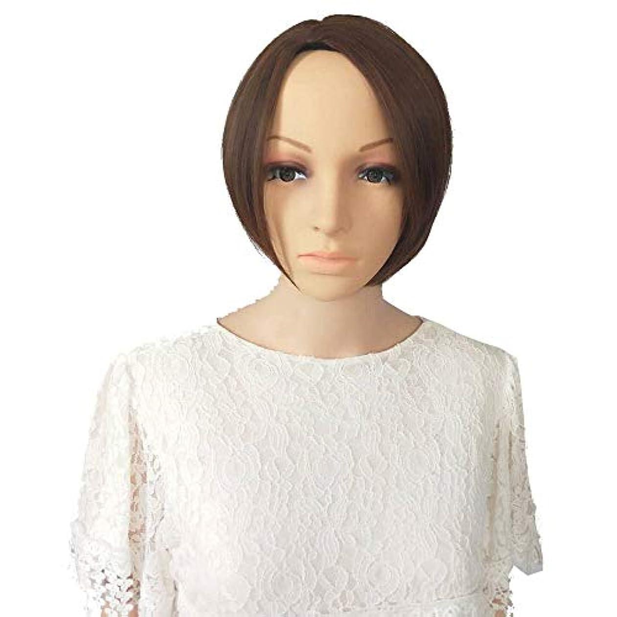 罰するのみ居住者WASAIO 自由な部分の帽子との女性の付属品様式の取り替えのための自然な見る茶色の短いボブのストレートの毛のかつら (色 : ブラウン)
