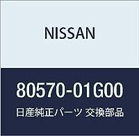 NISSAN (日産) 純正部品 ストライカー アッセンブリー フロント ドア ロツク 品番80570-01G00