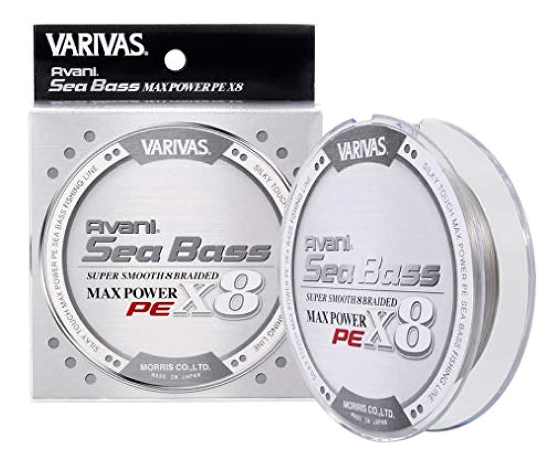 ほこり線焼くVARIVAS(バリバス) ライン アバニ シーバス PE マックスパワー X8 8本 150M