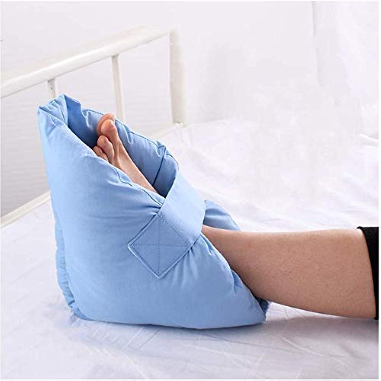 反発するランドリー署名ヒールクッションプロテクター2個褥瘡を保護します足首サポート 暖かい洗える