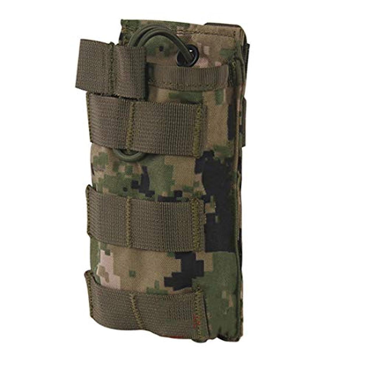 支配的容疑者クリーナーFreahap 弾倉ホルダー 弾薬ポーチ 1000D ナイロン MOLLE バッグ 弾薬キャリア弾薬収納