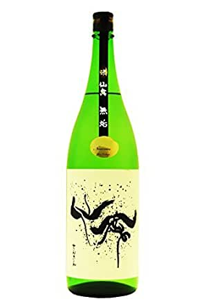 仙禽(せんきん) 無垢(むく) 無濾過生原酒 中取り 1.8L
