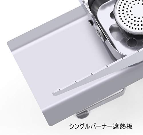 シングルバーナー遮熱板 MARSNET ジュニアコンパクトバーナー キャンプストーブカセットボンベ防熱板 ステンレス製