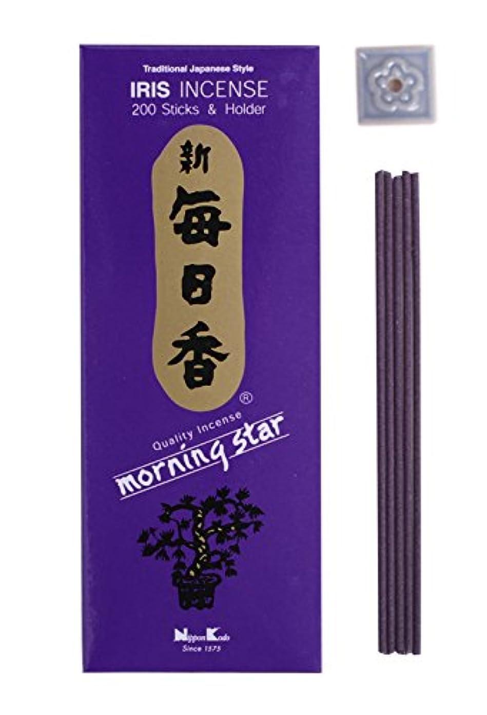 結婚するパトワクロールMorning Star – アイリス200 Sticks