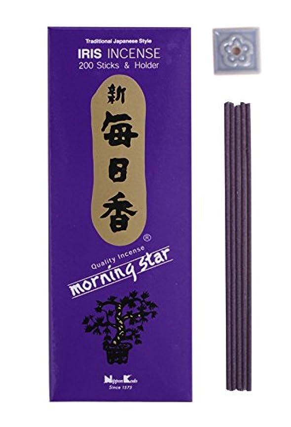 無関心コンベンション見つけるMorning Star – アイリス200 Sticks