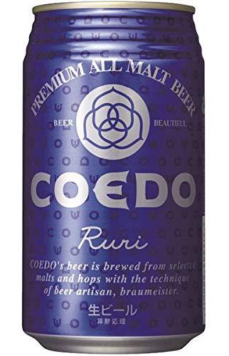 COEDO コエドビール 瑠璃 (ruri) 350ml缶 12本セット