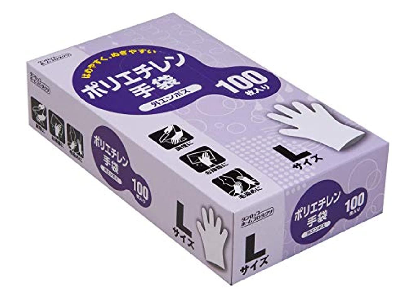 誕生蒸気インゲンダンロップホームプロダクツ ポリエチレン手袋 クリア L 100枚入 ×30個