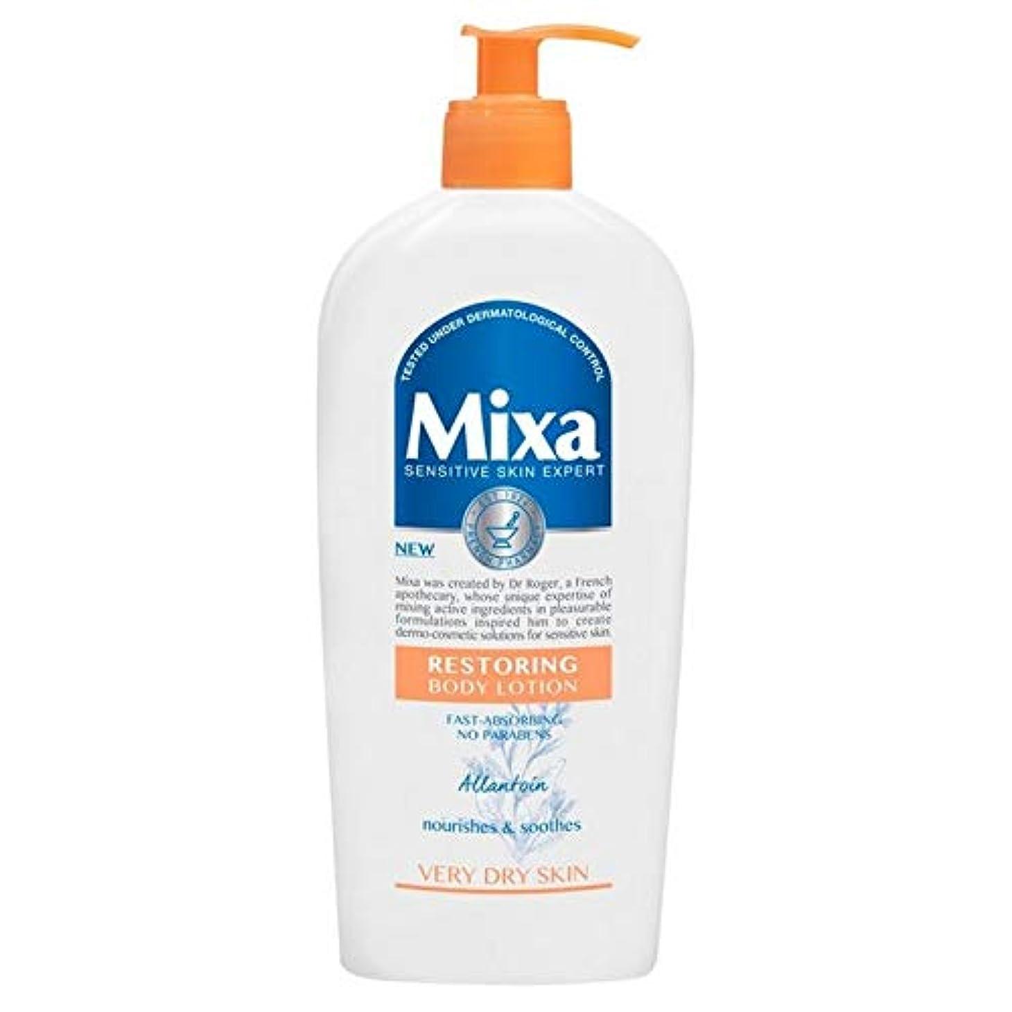 [Mixa] Mixa復元修理ボディローション400ミリリットル - Mixa Restoring Repair Body Lotion 400ml [並行輸入品]