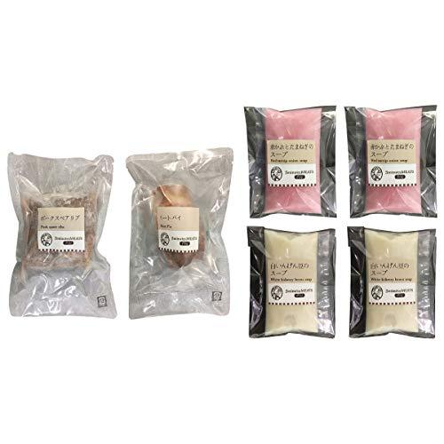 ファイブミニッツ・ミーツ スープのグルメセット 4種 〔スープ2種×各2、ミートパイ、スペアリブ〕