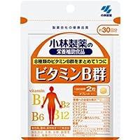 小林製薬 ビタミンB群 120粒×5個セット 【ネコポス発送】