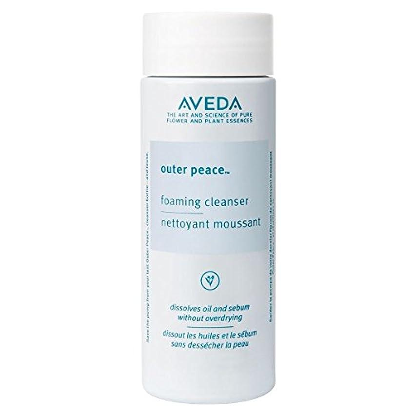 無し思春期のミニチュア[AVEDA] アヴェダ外平和フォーミングクレンザーリフィル、125ミリリットル - Aveda Outer Peace Foaming Cleanser Refill, 125ml [並行輸入品]